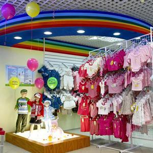 Детские магазины Камбарки