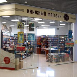 Книжные магазины Камбарки