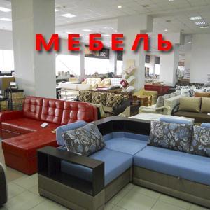 Магазины мебели Камбарки