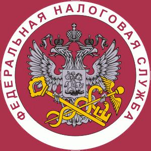Налоговые инспекции, службы Камбарки