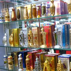 Парфюмерные магазины Камбарки