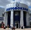 Автовокзалы в Камбарке