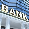 Банки в Камбарке