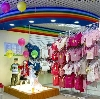 Детские магазины в Камбарке