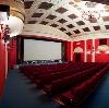 Кинотеатры в Камбарке