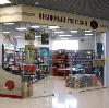 Книжные магазины в Камбарке