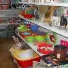 Магазины хозтоваров в Камбарке