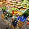 Магазины продуктов в Камбарке