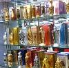 Парфюмерные магазины в Камбарке