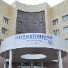 Поликлиники в Камбарке