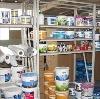 Строительные магазины в Камбарке
