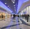 Торговые центры в Камбарке