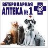 Ветеринарные аптеки в Камбарке