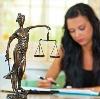 Юристы в Камбарке