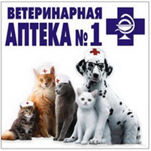 Ветеринарные аптеки Камбарки